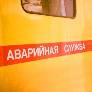 Аварийные службы Знаменска