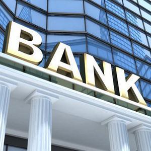 Банки Знаменска