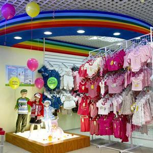 Детские магазины Знаменска