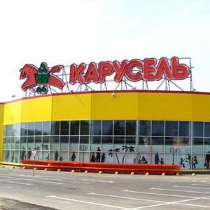 Гипермаркеты Знаменска