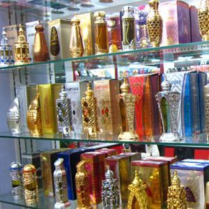Парфюмерные магазины Знаменска