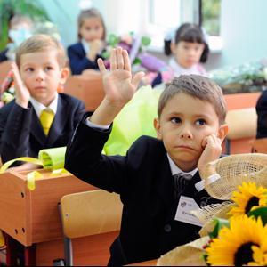 Школы Знаменска