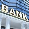 Банки в Знаменске