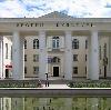 Дворцы и дома культуры в Знаменске