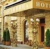 Гостиницы в Знаменске