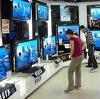 Магазины электроники в Знаменске