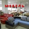 Магазины мебели в Знаменске