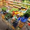 Магазины продуктов в Знаменске