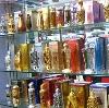 Парфюмерные магазины в Знаменске