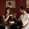 Рестораны, кафе, бары в Знаменске