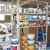 Строительные магазины в Знаменске