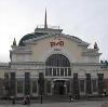 Железнодорожные вокзалы в Знаменске