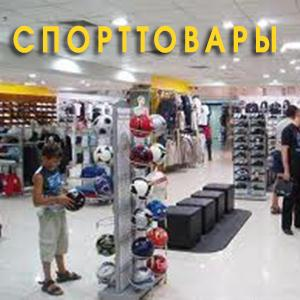 Спортивные магазины Знаменска