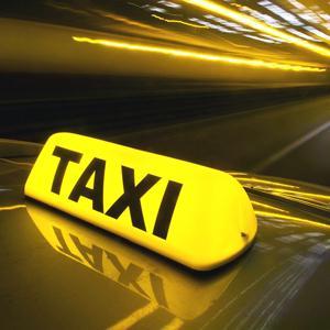 Такси Знаменска